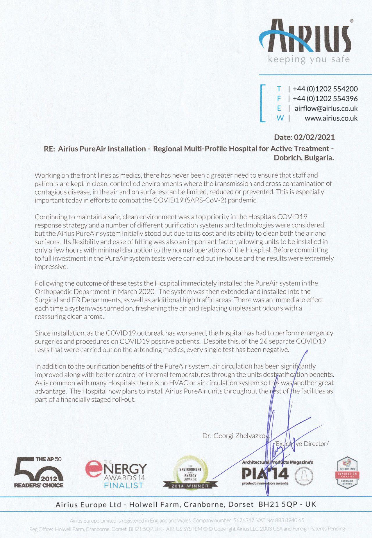 Dobrich Hospital Testimonial
