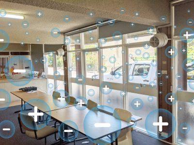 Airius PureAir Pearl Air Surface Purification System Install Pic Ions 4